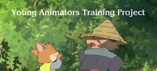 Young Animators Training Project